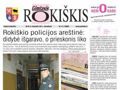 """Antradienio """"Gimtojo Rokiškio"""" numeris."""