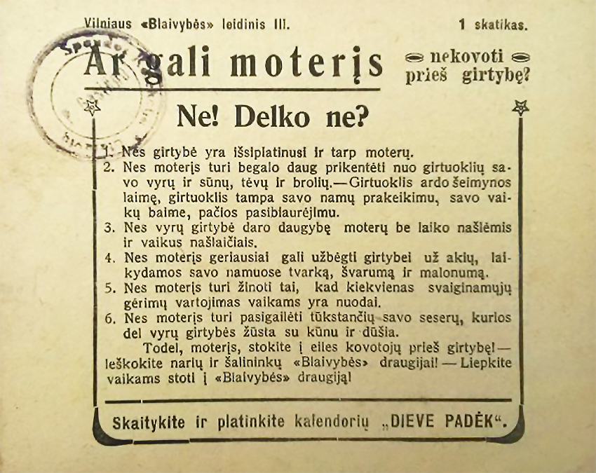 Senoji reklama. Rokiškio krašto muziejaus ir redakcijos archyvų nuotr.