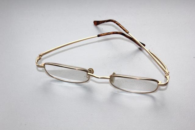 Respublikos gatvėje rasti akiniai
